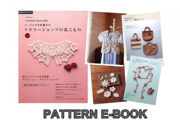 Crochet Lace Cafe, PDF crochet pattern, Japanese eBook, No.020