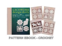 Lacework doily, PDF crochet pattern, Japanese eBook, No.022