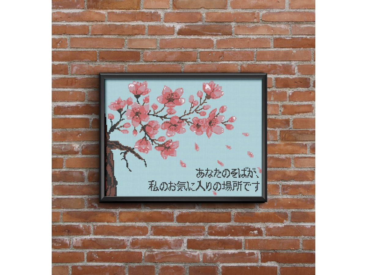 Japanese Cherry Blossom, Cross Stitch, Chart, Pattern, PDF instant download, No.150