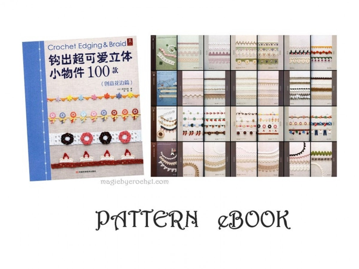 PDF crochet pattern, Diagram eBook, Crochet edging and braid pattern, No.002