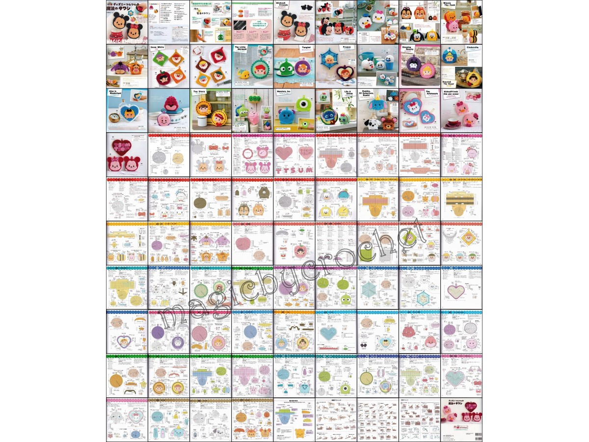 PDF Crochet Patterns, Japanese e-Book, 64 crochet projects, amigurumi, scrubbers, potholders, no.0200