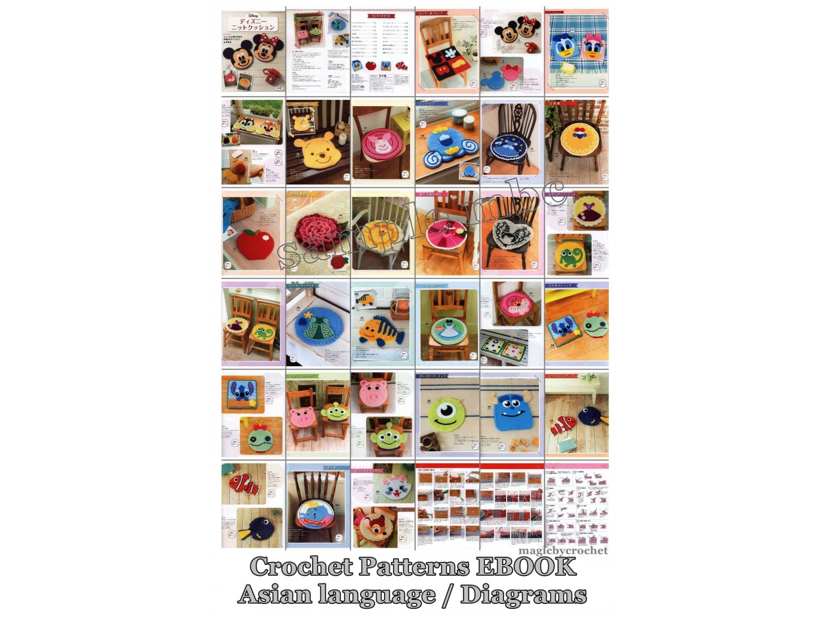 PDF Crochet Patterns, Japanese e-Book, 40 crochet projects, amigurumi, seat pads, potholders, no.0201