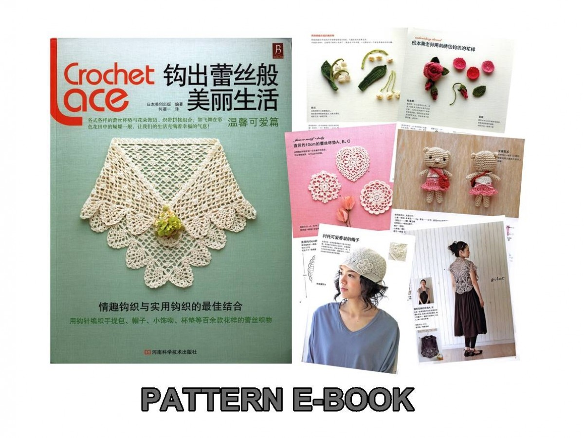 Crochet Lace , PDF Crochet Patterns, Japanese eBook, Shawl, Hat, Flower, No.021