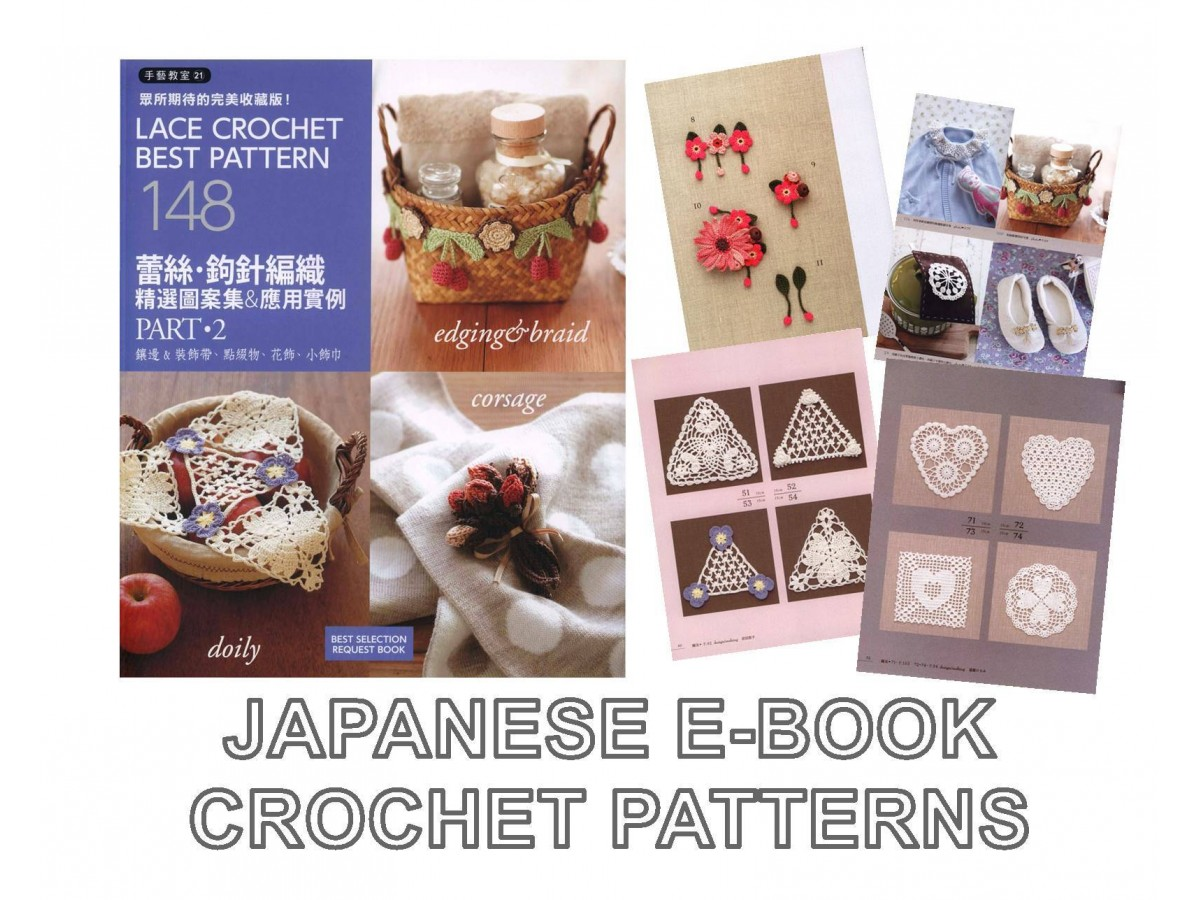 PDF Crochet Patterns, Japanese e-Book, 97 crochet projects, doily, flower, edging, triangle, applique, no.029